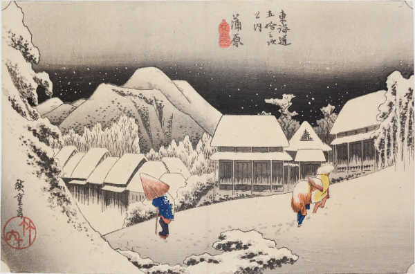 Hiroshige_Tokaido_Muscarelle_Imaging4Art_Nighswander 2
